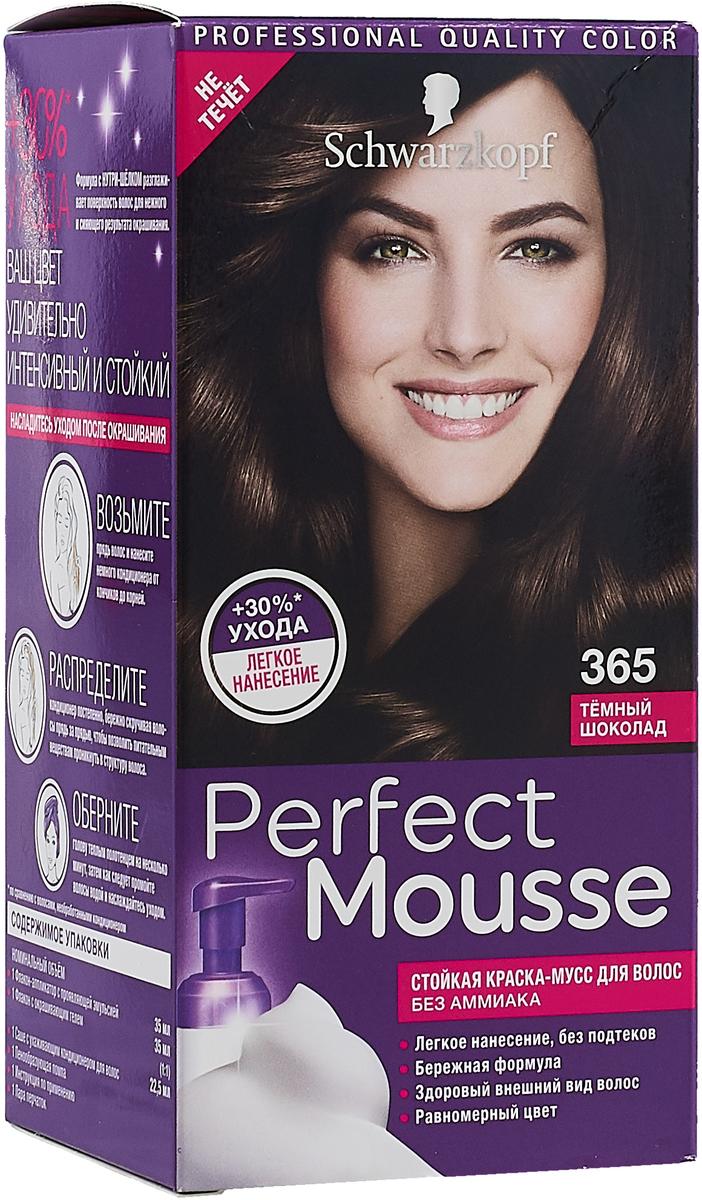 Perfect Mousse Стойкая краска-мусс оттенок 365 Темный шоколад, 35 млLC-81308654ПРИДАЙТЕ ВОЛОСАМ ИНТЕНСИВНЫЙ ГЛЯНЦЕВЫЙ БЛЕСК! 100% стойкости, 0% аммиака, на 30% больше ухода* Хотите окрасить волосы без лишних усилий? Попробуйте самый простой способ! Легкое дозирование и равномерное нанесение без подтеков благодаря удобному флакону-аппликатору и насыщенной текстуре мусса. С Perfect Mousse добиться идеального цвета невероятно легко!* по сравнению с волосами, необработанными кондиционером