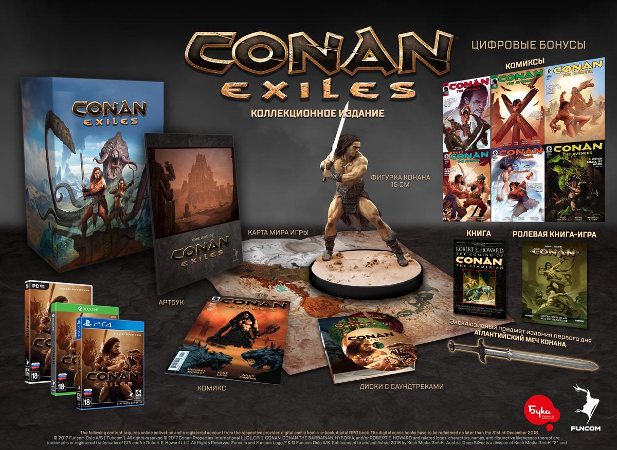 Conan Exiles. Коллекционное издание (Xbox One)