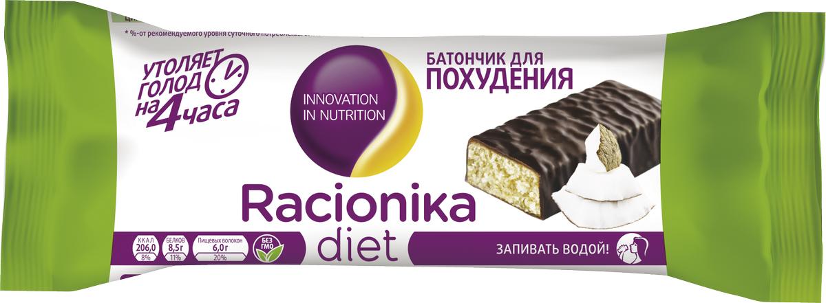 Racionika Батончик диетический кокос, 60 г energon protein шоколадный чизкейк батончик злаковый 60 г