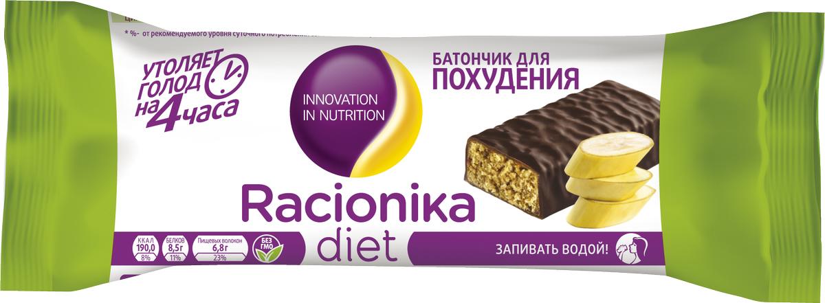 Racionika Батончик диетический банан, 60 г рационика сахар контроль батончик вкус вишни 50г