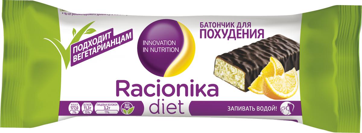 Racionika Батончик диетический апельсин постный со стикером, 50 г рационика сахар контроль батончик вкус вишни 50г