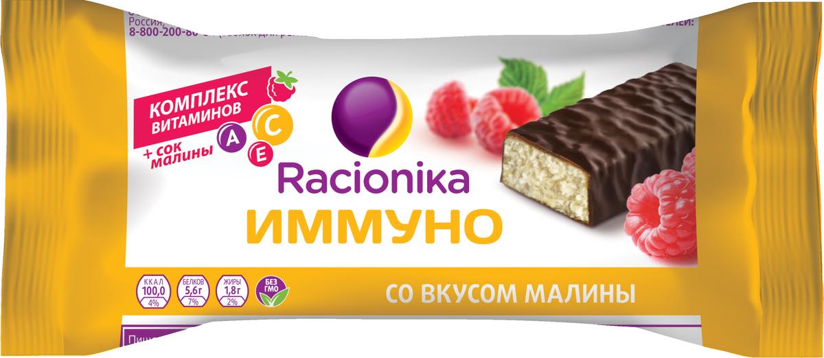 Racionika Иммуно-батончик со вкусом малины, 30 г рубар протеиновый батончик с семенами чиа и спирулиной 30гр organic