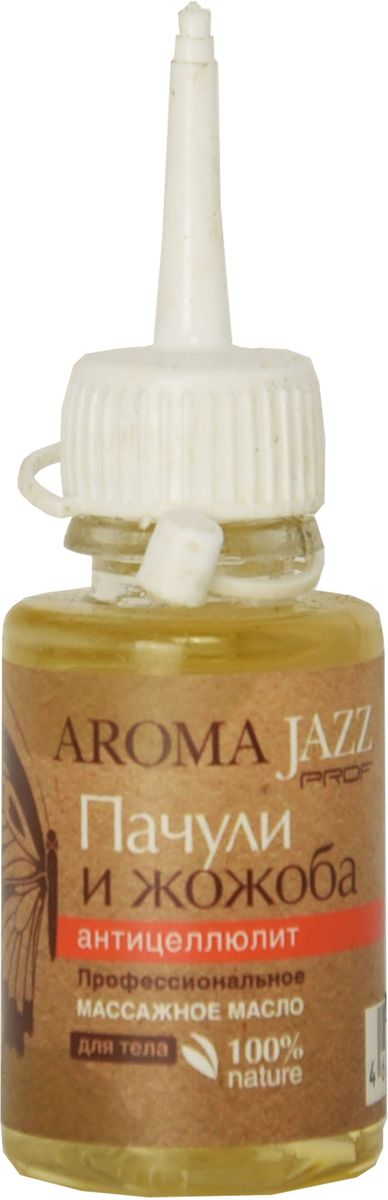 Aroma Jazz Масло жидкое для тела антицеллюлитное Пачули и жожоба, 25 мл бита bosch 2607001674 1шт 152мм torх t30 хh