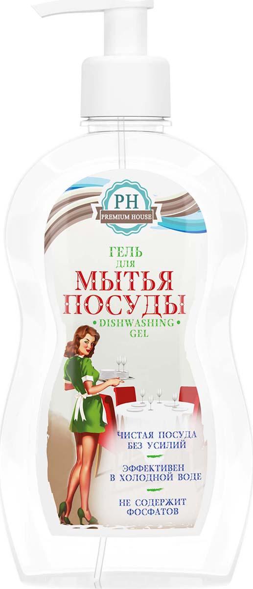 """Гель для мытья посуды """"Premium House"""", 500 мл"""