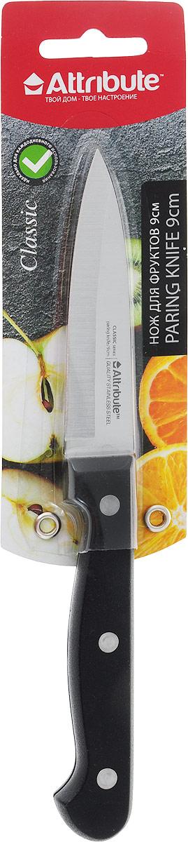 Нож для фруктов CLASSIC 9см