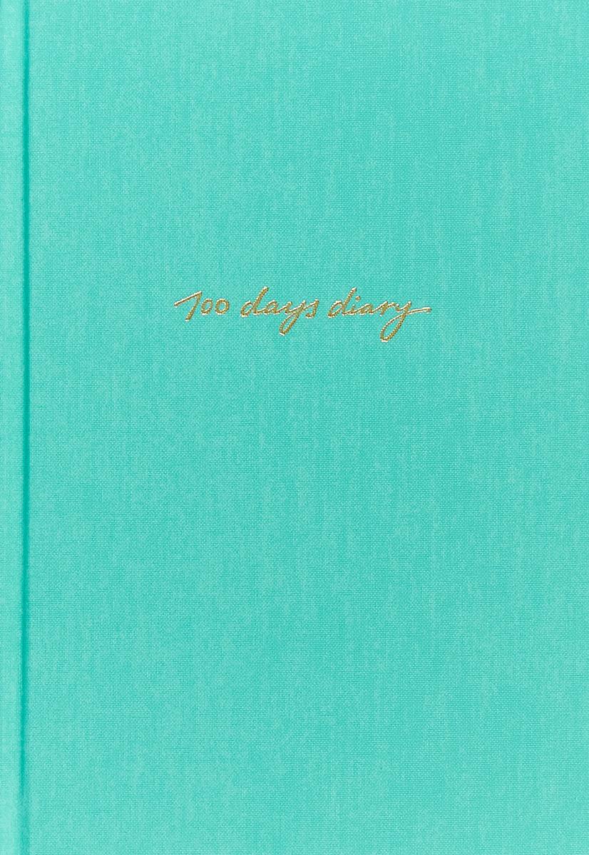 В. Веденеева 100 days diary. Ежедневник на 100 дней, для работы над собой ISBN: 978-5-04-094320-3