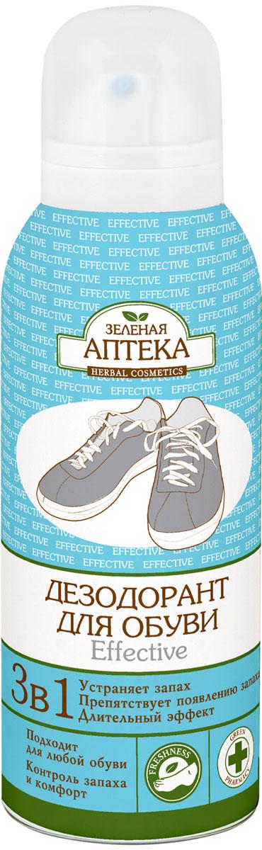 Дезодорант для обуви Зеленая Аптека Effective, 3в1, 150 мл