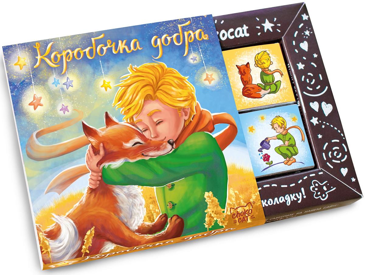 Chokocat Коробочка добра молочный шоколад, 60 г chokocat для хорошего человека темный шоколад 85 г