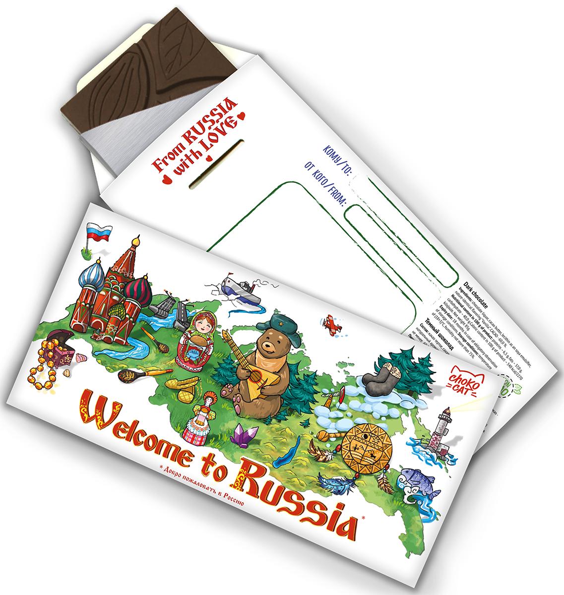 Chokocat Добро пожаловать в Россию! темный шоколад, 85 г chokocat с днем рождения темный шоколад 85 г