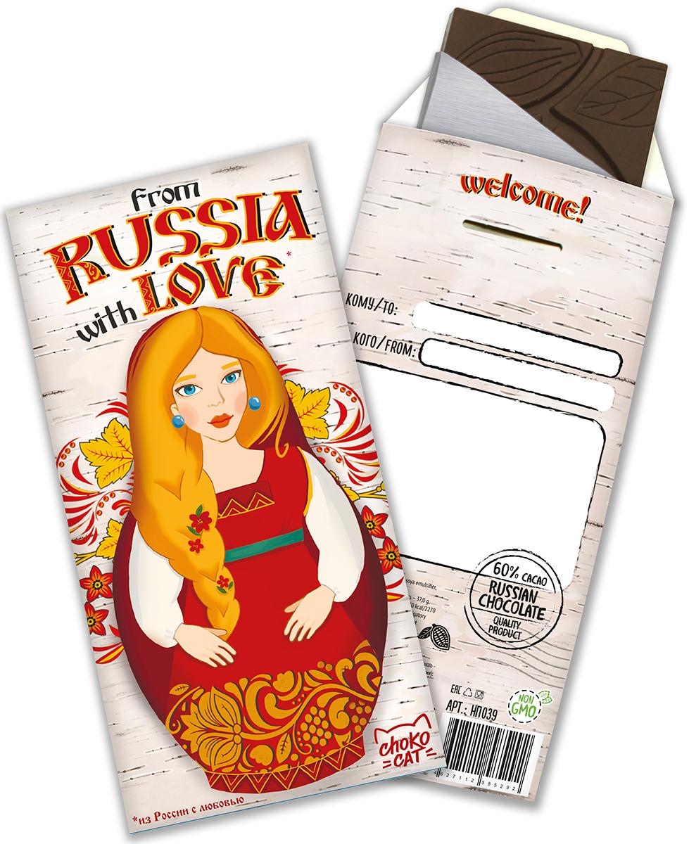 Chokocat Матрешка из России с любовью темный шоколад, 85 г chokocat для хорошего человека темный шоколад 85 г