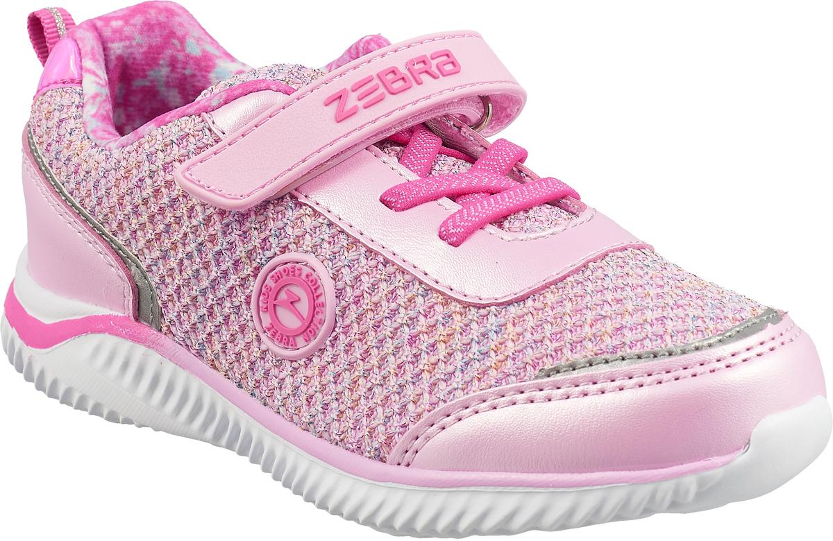Кроссовки для девочки Зебра, цвет: розовый. 12279-9. Размер 28