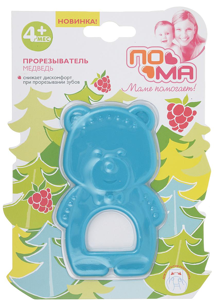 ПОМА Прорезыватель Медведь цвет: бирюзовый