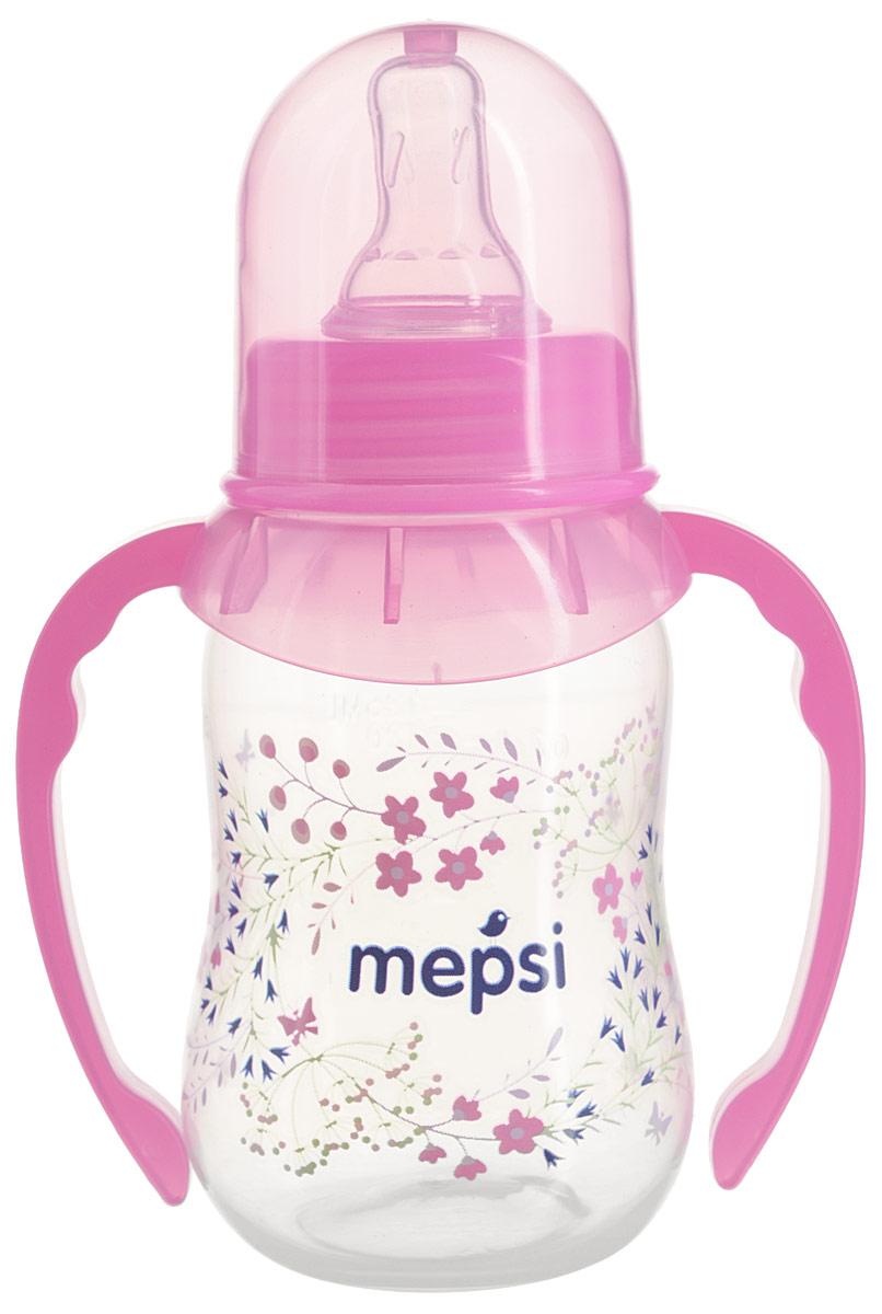 Mepsi Бутылочка для кормления с ручками с силиконовой соской от 4 месяцев цвет розовый 125 мл avent бутылочка для кормления 125 мл