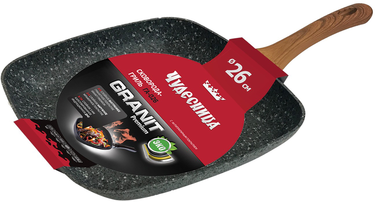 Сковорода-гриль Чудесница состоит в кованой алюминиевой серии Granit. Сковорода имеет, 3-х слойное гранитное покрытие Granit Premium, 2-х слойное наружное мраморное покрытие, 5-ти слойное 3 мм капсулированное индукционное дно, ручку с покрытием soft touch толщиной 4,2 мм.
