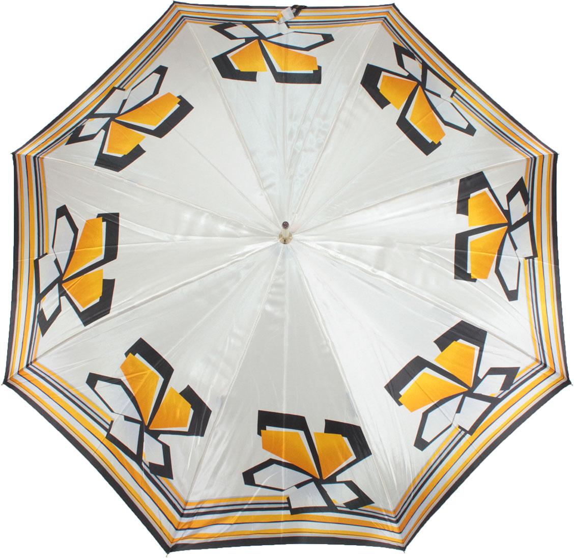 Зонт-трость женский Happy Rain