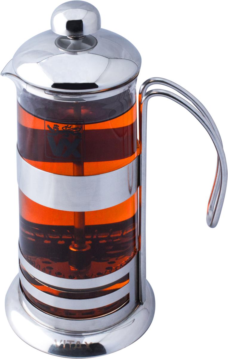 Френч-пресс изготовлен из высококачественной пищевой нержавеющей стали и жаропрочного стекла;объем 350 мл;конструкция носика идеальна для наливания;усовершенствованный пресс-механизм.
