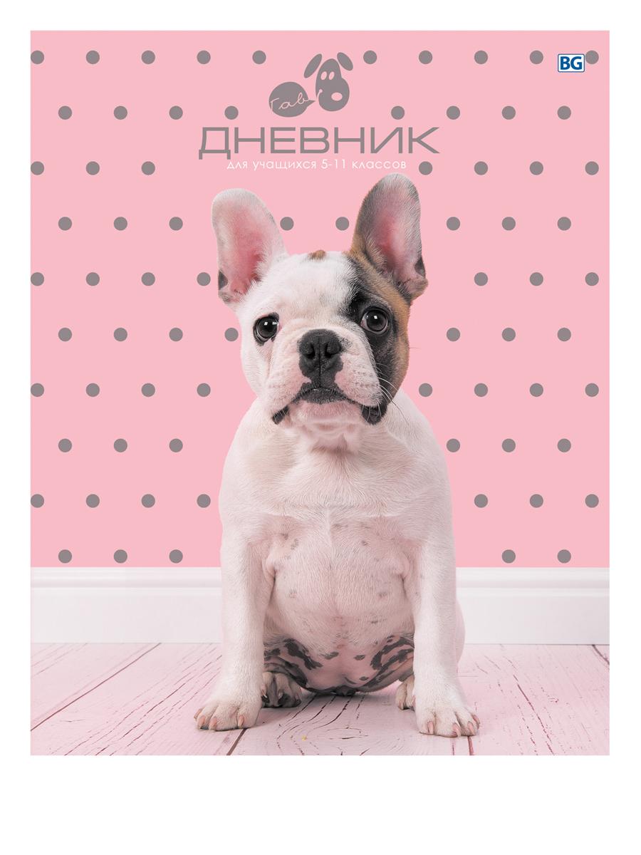 BG Дневник школьный Гав! цвет розовый bg дневник школьный football club цвет зеленый
