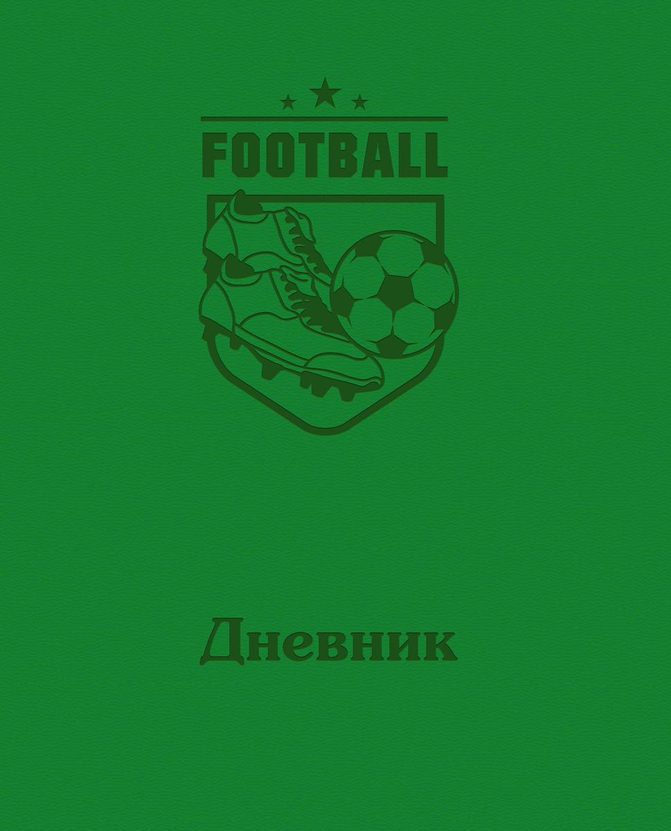 BG Дневник школьный Футбол для 1-4 классов цвет зеленый