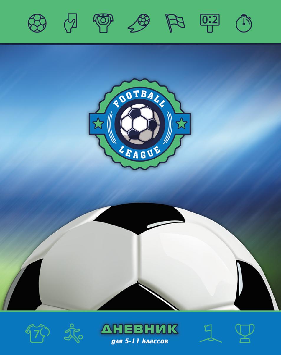 BG Дневник школьный Футбольная лига цвет зеленый, голубой bg дневник школьный football club цвет зеленый