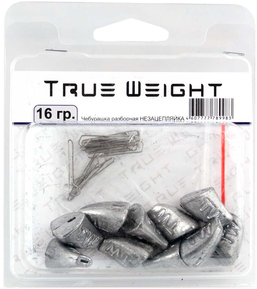 Груз True Weight, чебурашка разборная, незацепляйка, 16 г, 10 шт дуги для палатки 11 мм