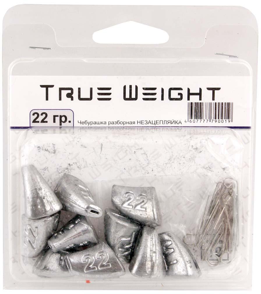 Груз True Weight, чебурашка разборная, незацепляйка, 22 г, 10 шт