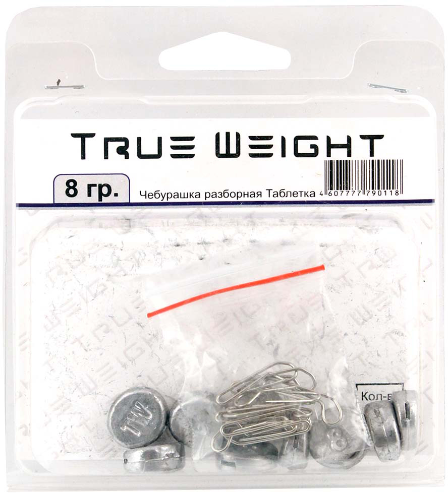 Груз True Weight, чебурашка разборная, таблетка, 8 г, 10 шт груз чебурашка w с петлями 7 гр