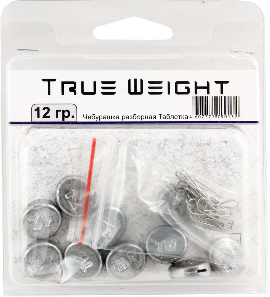 Груз True Weight, чебурашка разборная, таблетка, 12 г, 10 шт груз чебурашка w с петлями 7 гр