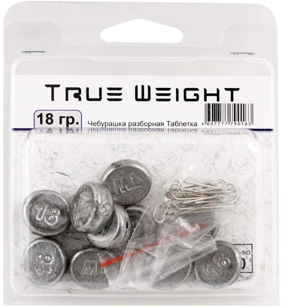 Груз True Weight, чебурашка разборная, таблетка, 18 г, 10 шт