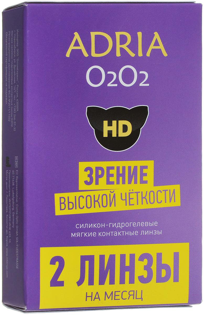Adria Контактные линзы О2О2 / 2 шт / -3.50 / 8.6 / 14.2