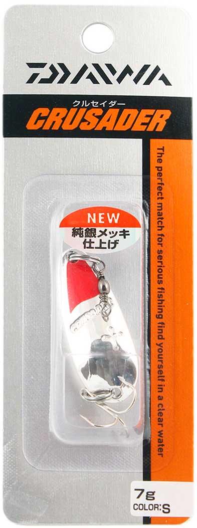 Блесна колеблющаяся Daiwa Crusader. 7 S, 5 г 17pcs welding accessories welder torch gas lens 12 pyrex cup kit set mayitr for tig wp 17 18 26 series