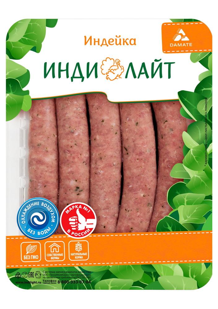 Индилайт Колбаски для гриля, охлажденные, 500 г