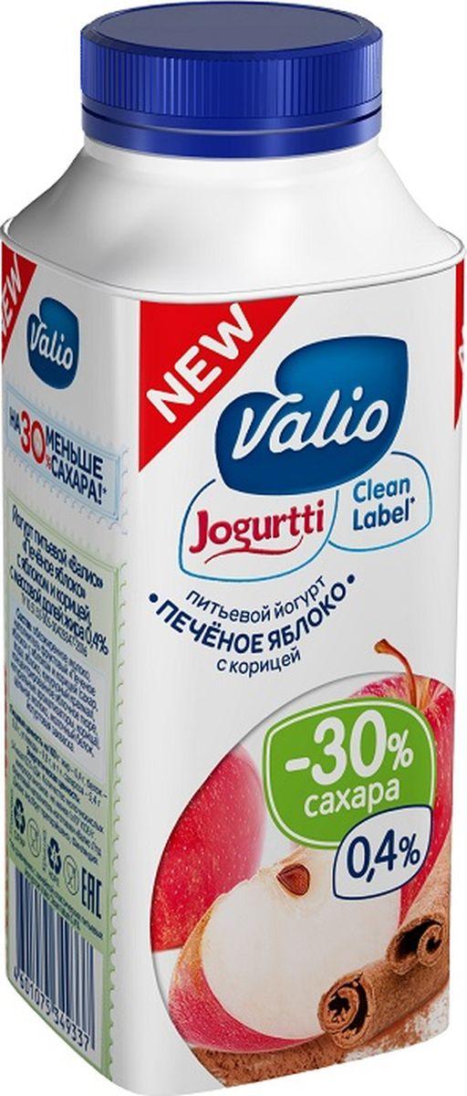Valio Йогурт Печеное яблоко с Яблоком и Корицей 0,4%, 330 г valio йогурт печеное яблоко с яблоком и корицей 0 4