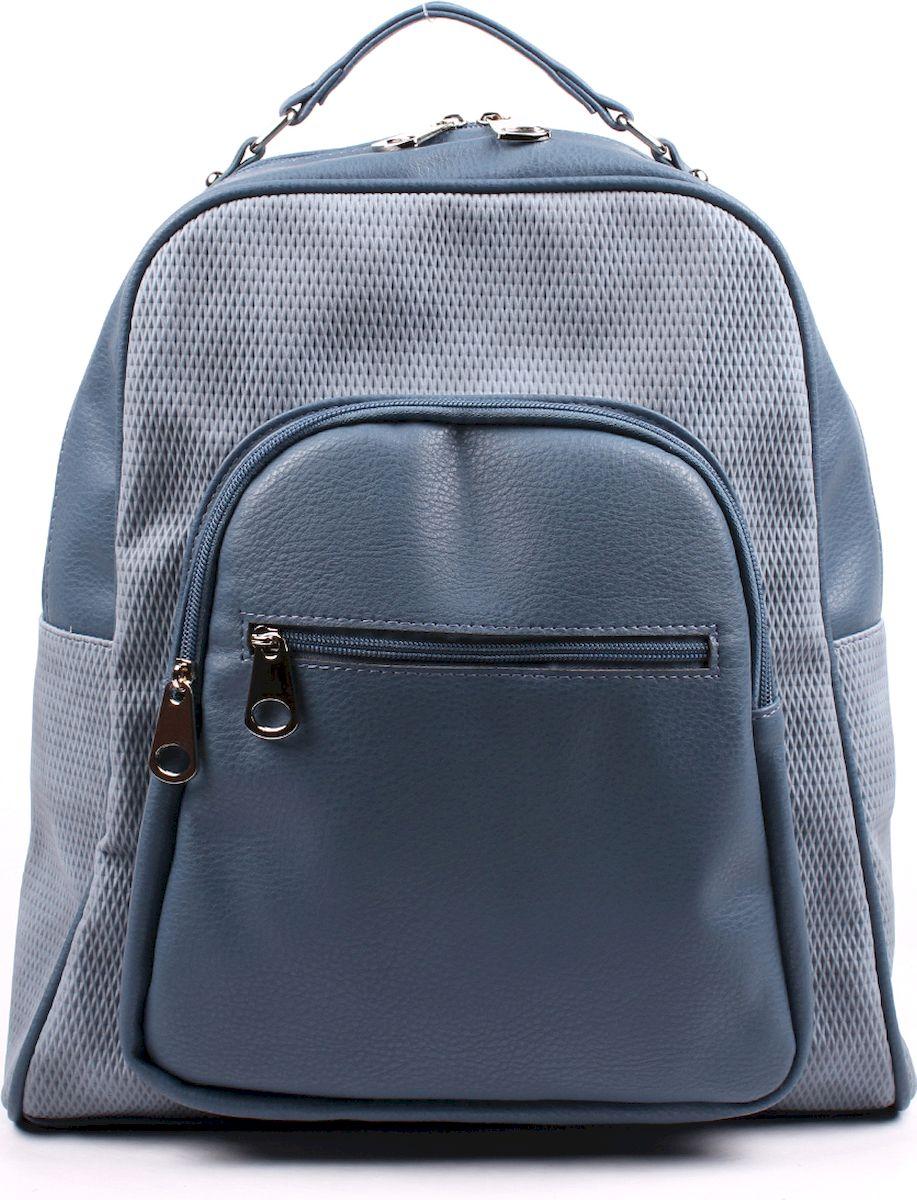 Рюкзак женский Медведково, цвет: синий. 17с6170-к14 рюкзак детский proff жесткий говорящий том 38 29 21 см с 1 отделением на замке