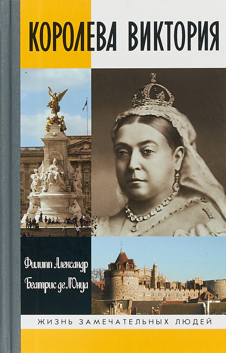 Королева Виктория пончо lorentino королева виктория