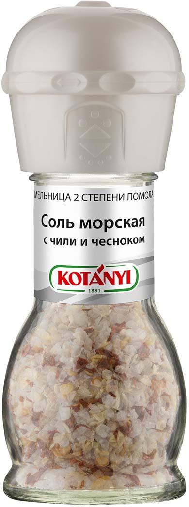 Kotanyi Соль морская с чили и чесноком, 72 г стебель бамбука соус чили blanco 300 г