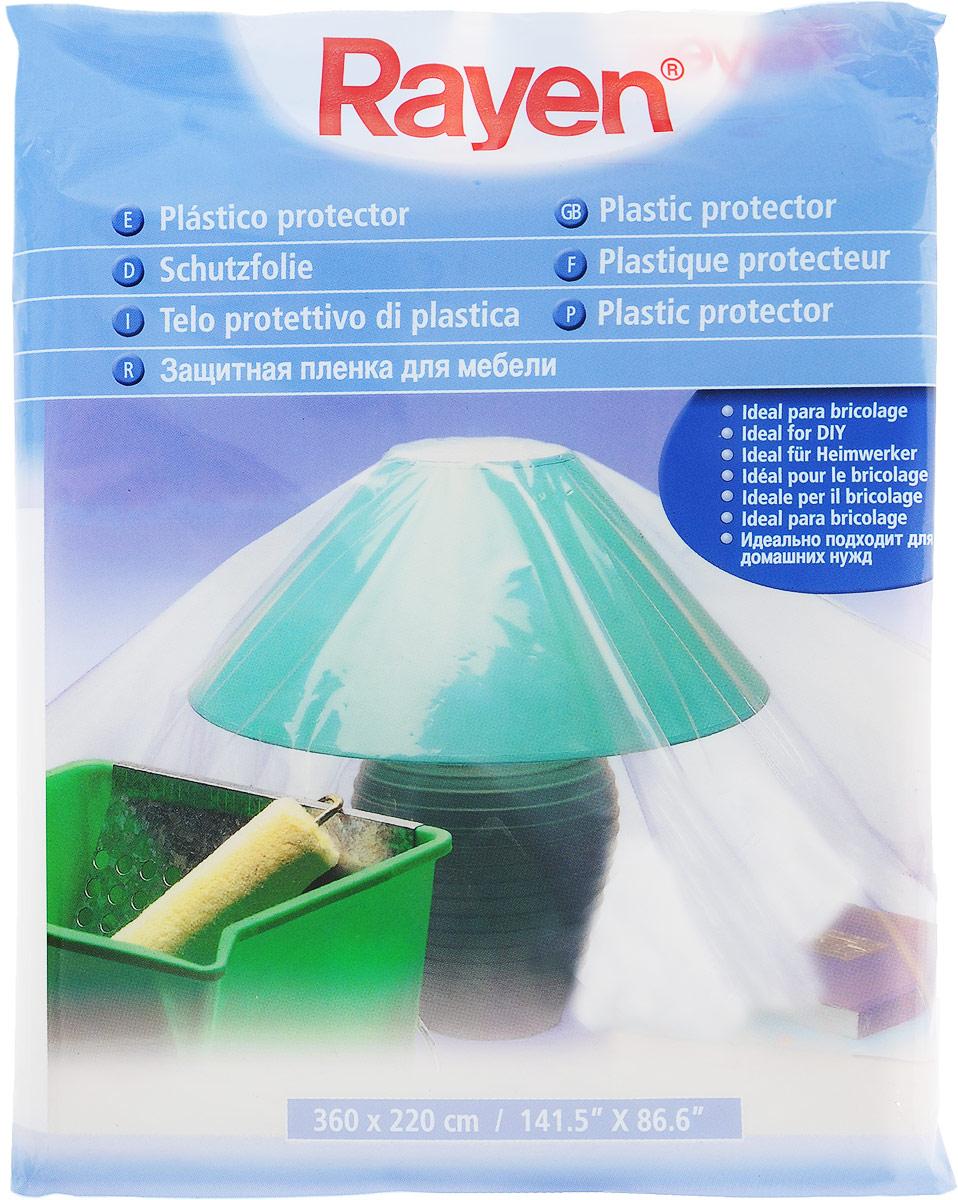 Пленка защитная для мебели Rayen, цвет: прозрачный, 360 х 220 см вакуумная упаковка rayen для одежды 30 х 25 х 45 см
