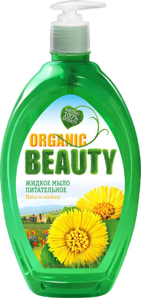 Organic Beauty Мыло жидкое Питательное, 500 мл organic beauty