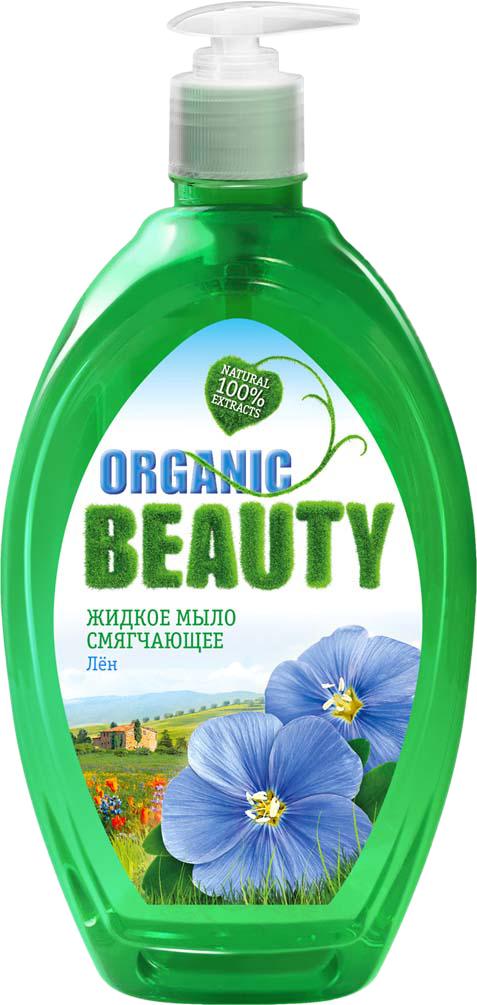 Organic Beauty Мыло жидкое Смягчающее, 500 мл organic beauty