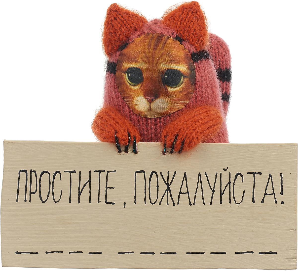 Мягкая игрушка Бюро находок Котик автомобильный. Простите, пожалуйста, цвет: розовый магнит бюро находок ятебялюблюмск цвет светло коричневый