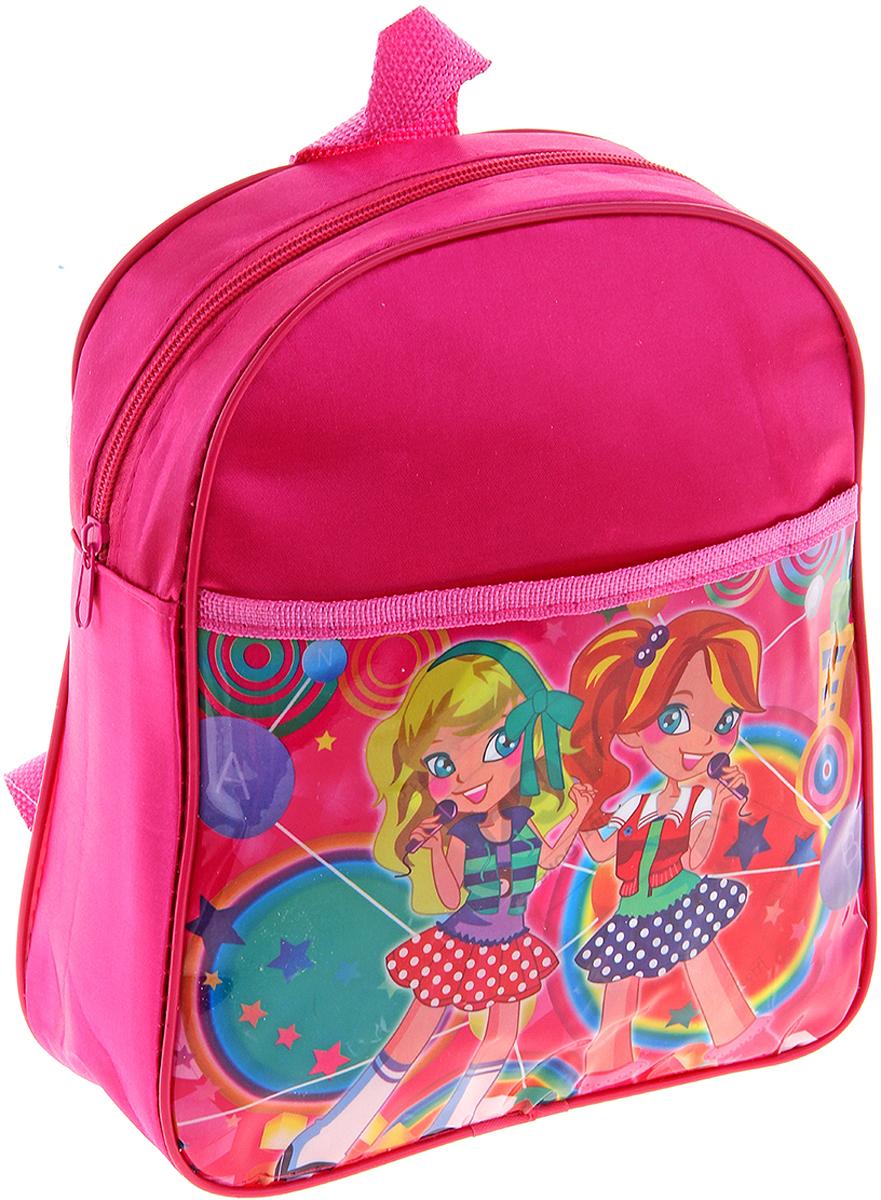 Рюкзак детский Караоке цвет розовый 1046412