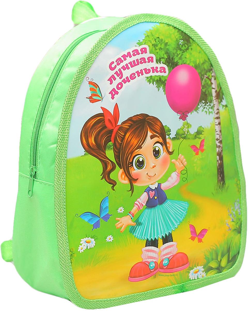 Рюкзак детский Самая лучшая доченька цвет зеленый 1175570