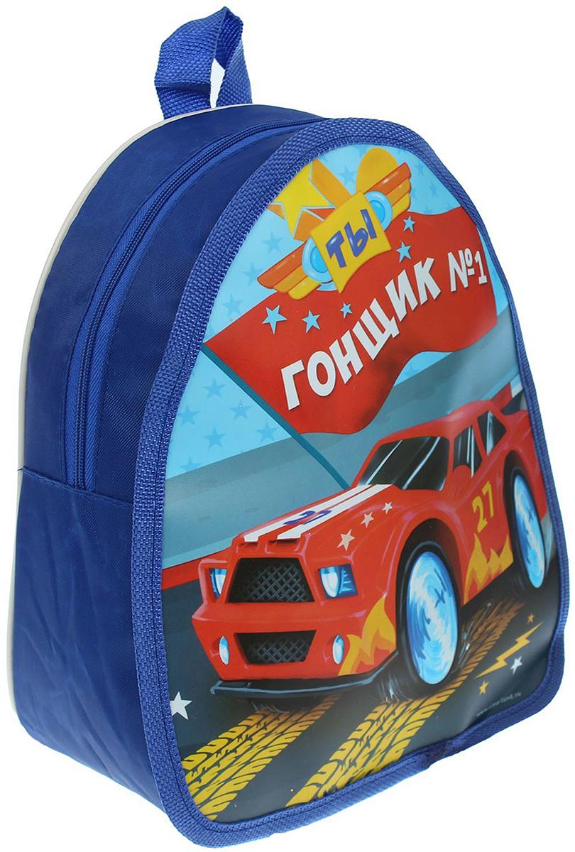 Рюкзак детский Гонщик №1 цвет синий 1282166