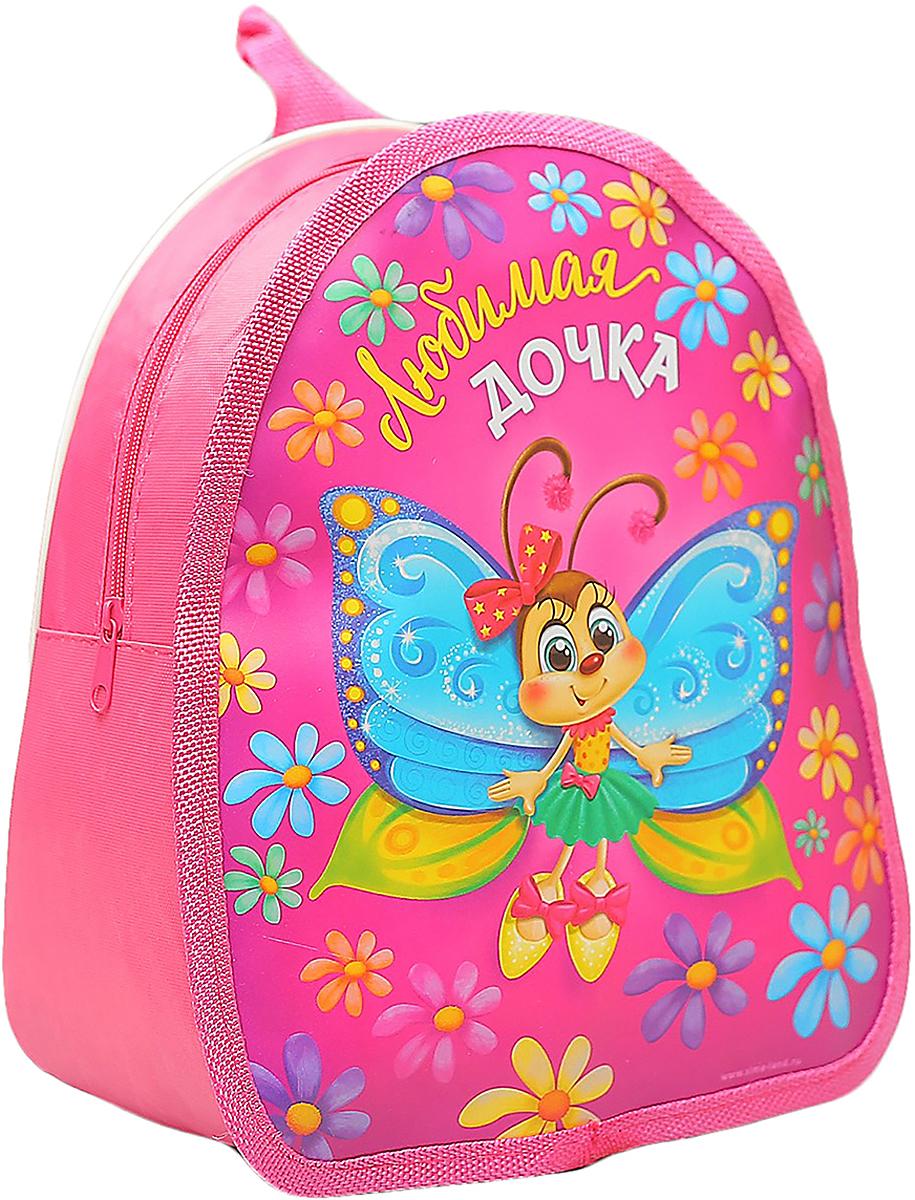 Рюкзак детский Любимая дочка Бабочка цвет розовый 1282168