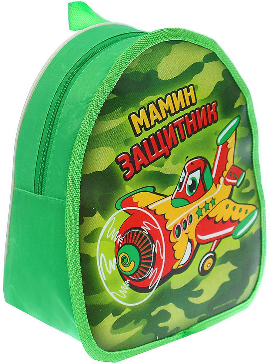Рюкзак детский Мамин защитник цвет зеленый 1282169