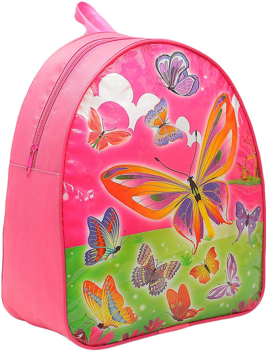 Рюкзак детский Бабочки цвет розовый 1354466