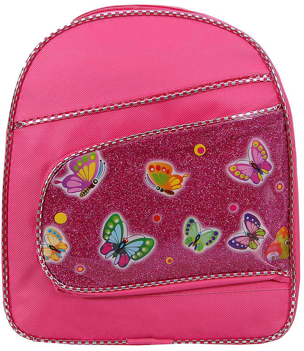 Рюкзак детский Бабочки цвет розовый 1354477