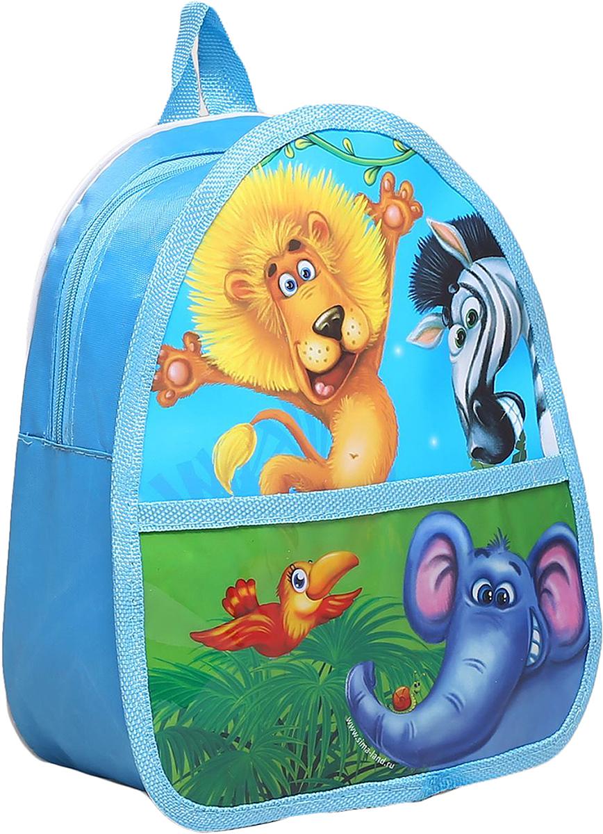цены Страна Карнавалия Рюкзак дошкольный Веселые зверята цвет голубой 1436403