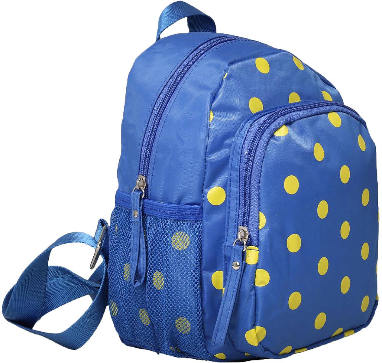 Рюкзак детский Горошек цвет синий 1470166, NoName
