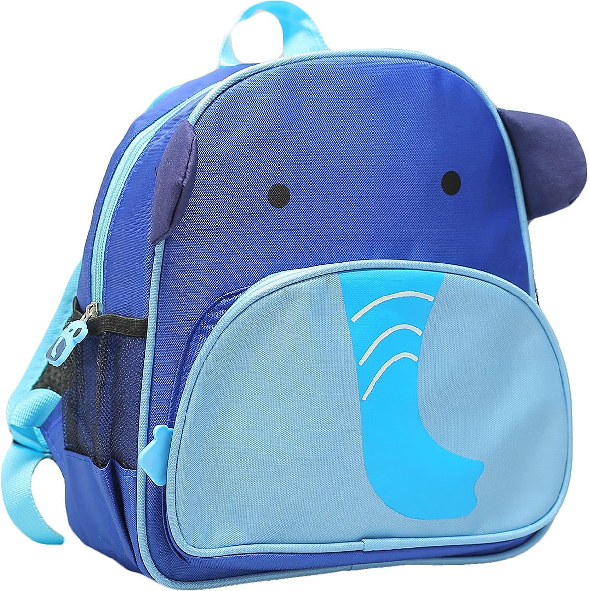 Рюкзак детский Слоник цвет синий 1653864, NoName