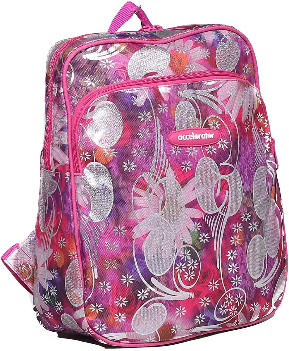Рюкзак детский Фэнтэзи цвет розовый 16610071661007Маленькие, казалось бы, незначительные элементы зачастую завершают, дополняют образ, подчеркивают статус, стиль и вкус своего обладателя. Рюкзак - одна из подобных деталей. Это вещь достойного качества, которая может стать прекрасным подарком по любому поводу.